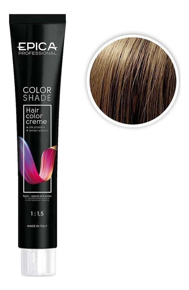 Купить Крем-краска для волос Color Shade 100мл: 9.13 Блондин песочный, Epica Professional