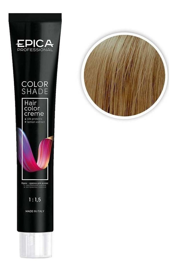 Купить Крем-краска для волос Color Shade 100мл: 9.3 Блондин золотистый, Epica Professional