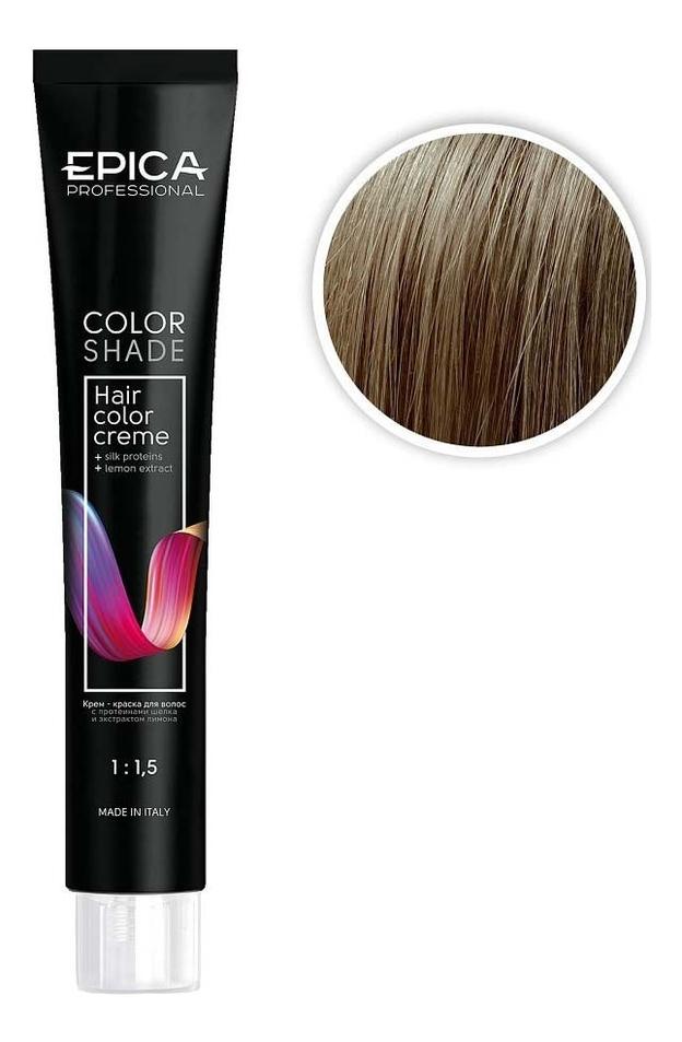 Крем-краска для волос Color Shade 100мл: 10.0 Светлый блондин натуральный холодный холодный светлый блондин