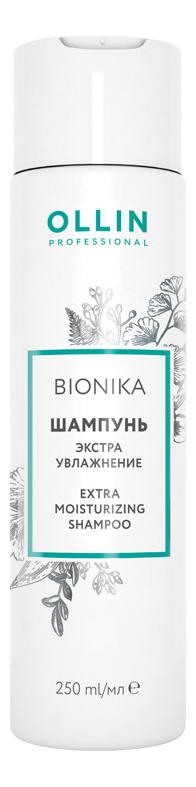 Купить Шампунь для волос Экстра увлажнение Bionika Extra Moisturizing Shampoo: Шампунь 250мл, OLLIN Professional