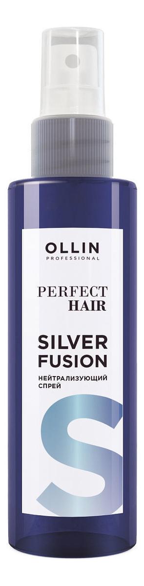 Нейтрализующий спрей для волос Perfect Hair Silver Fusion 120мл