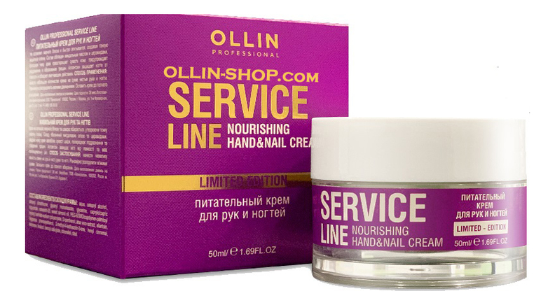 Купить Питательный крем для рук и ногтей Service Line Nourishing Hand & Nail Cream: Крем 50мл, Питательный крем для рук и ногтей Service Line Nourishing Hand & Nail Cream, OLLIN Professional