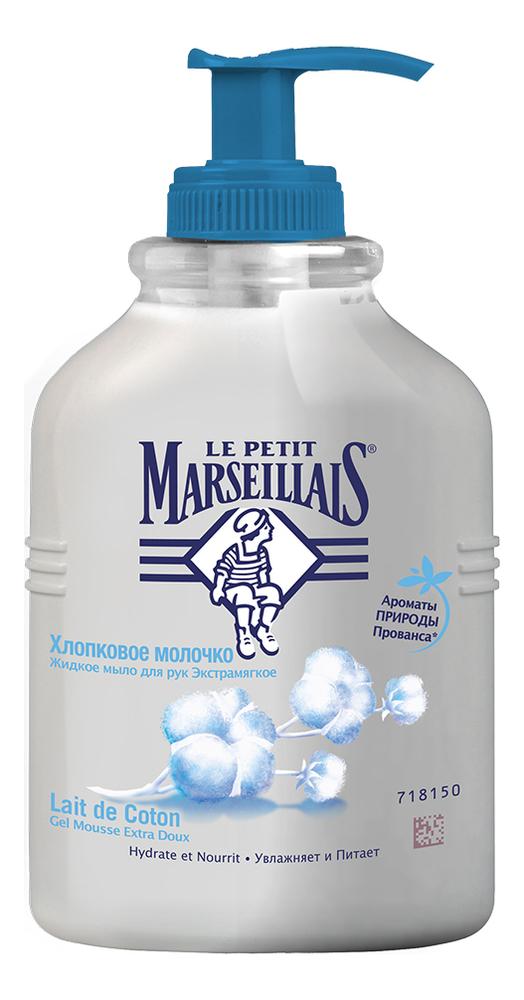 Жидкое мыло для рук Хлопковое молочко 500мл фото