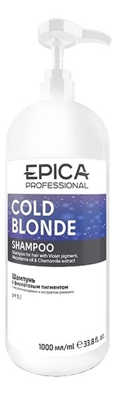Шампунь для волос с фиолетовым пигментом Cold Blond Shampoo: Шампунь 1000мл шампунь для придания холодных оттенков service line shampoo cold shade shampoo 1000мл