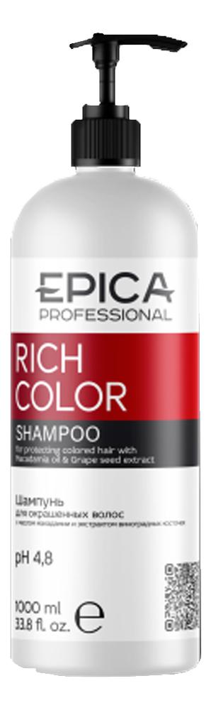 Шампунь для окрашенных волос Rich Color Shampoo: Шампунь 1000мл шампунь reveur rich repair