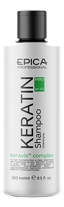 Купить Шампунь для реконструкции и глубокого восстановления волос Keratin Pro Shampoo: Шампунь 250мл, Epica Professional