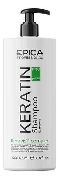 Шампунь для реконструкции и глубокого восстановления волос Keratin Pro Shampoo: Шампунь 1000мл недорого