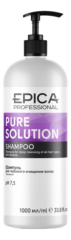 Шампунь для глубокого очищения волос с натуральным бетаином Pure Solution Shampoo 1000мл недорого