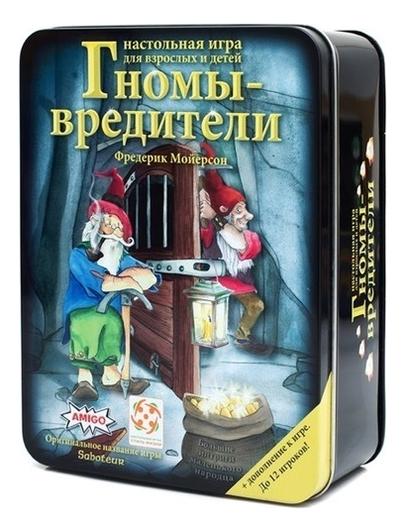 Стиль жизни Настольная игра Гномы-вредители БП000008330