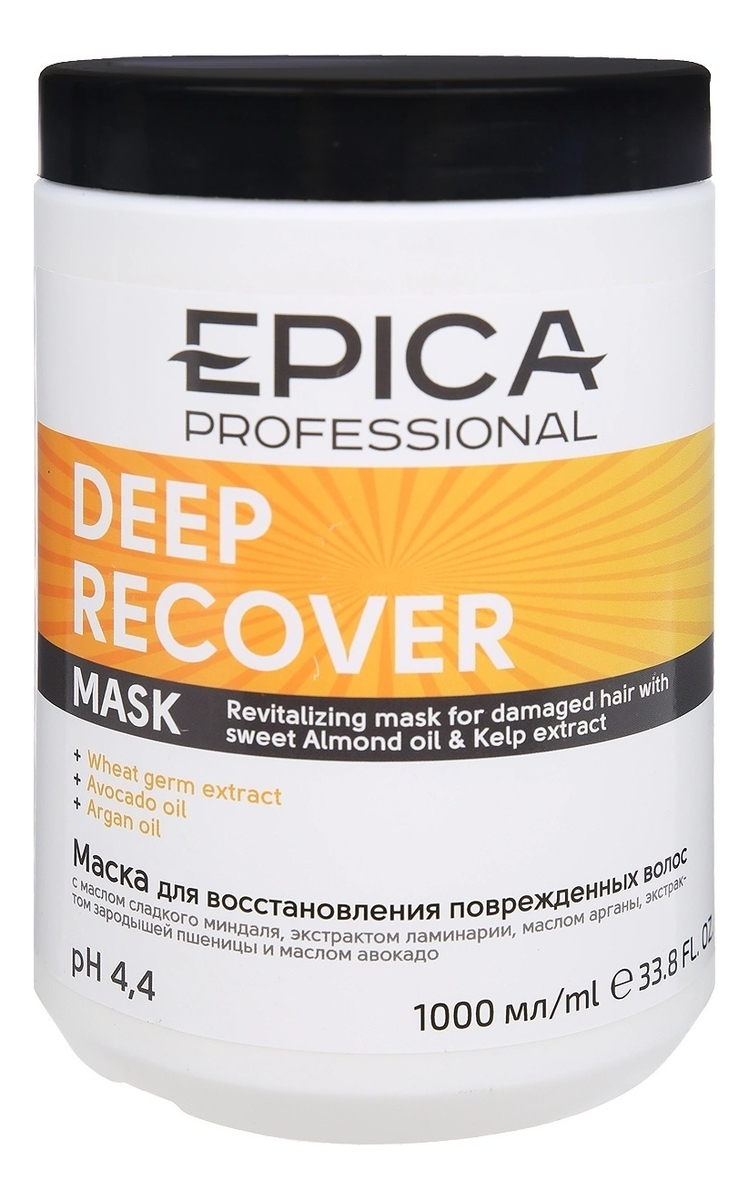 Маска для поврежденных волос Deep Recover Mask: Маска 1000мл engrained engrained deep rooted