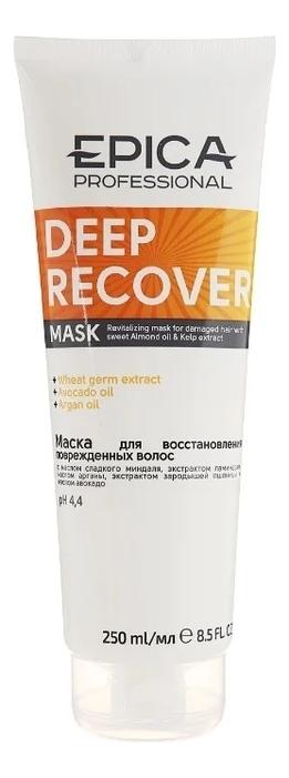 Маска для поврежденных волос Deep Recover Mask: Маска 250мл matrix маска для поврежденных волос total results so long damage mask 150 мл