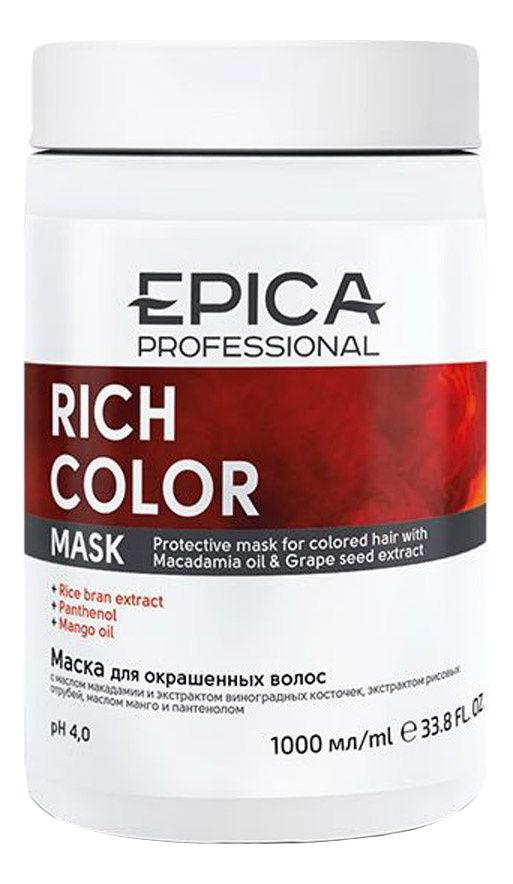 Фото - Маска для окрашенных волос Rich Color Mask: Маска 1000мл маска для окрашенных волос epica professional mask for colored hair rich color 250 мл