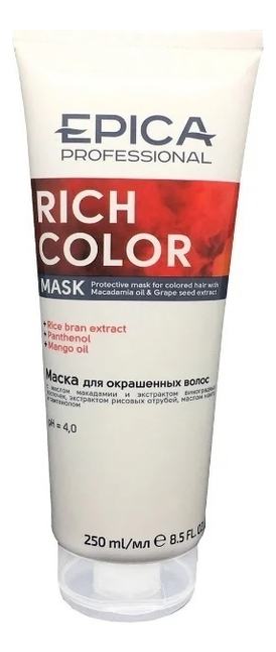 Фото - Маска для окрашенных волос Rich Color Mask: Маска 250мл маска для окрашенных волос epica professional mask for colored hair rich color 250 мл