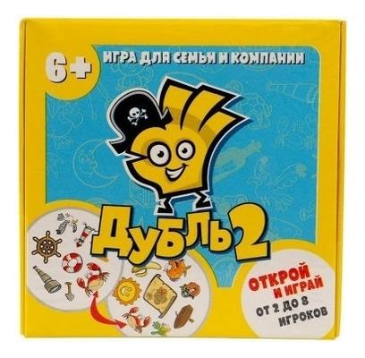 Фото - Настольная игра Дубль 2 морской Dubl2m настольные игры yulu настольная игра bowling head