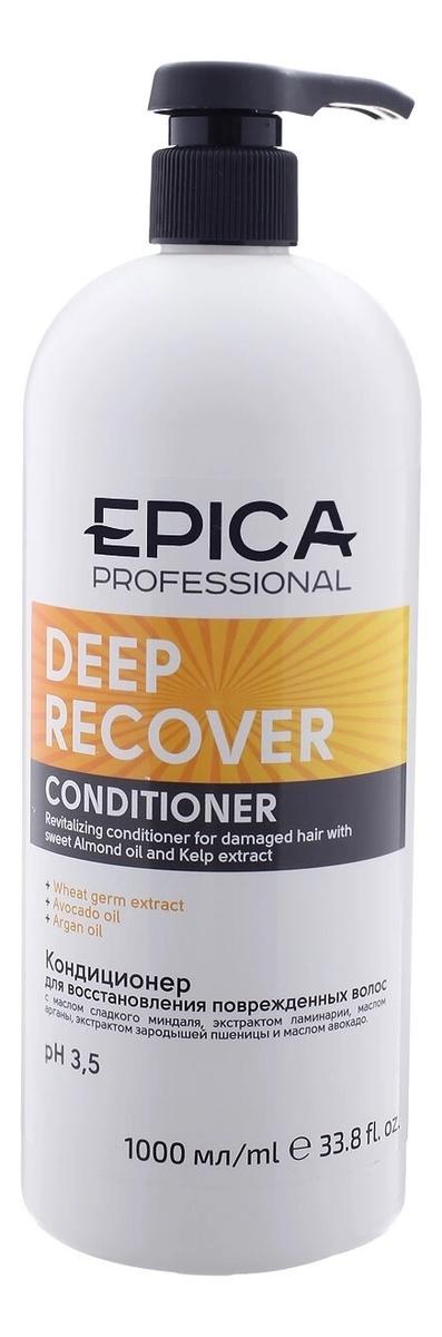 Купить Кондиционер для поврежденных волос Deep Recover Conditioner: Кондиционер 1000мл, Epica Professional