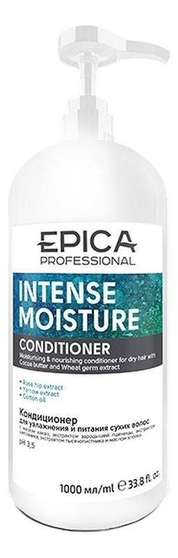 Купить Кондиционер для сухих волос Intense Moisture Conditioner: Кондиционер 1000мл, Epica Professional