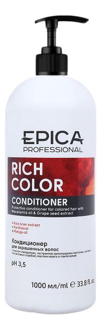 Кондиционер для окрашенных волос Rich Color Conditioner: Кондиционер 1000мл, Epica Professional  - Купить