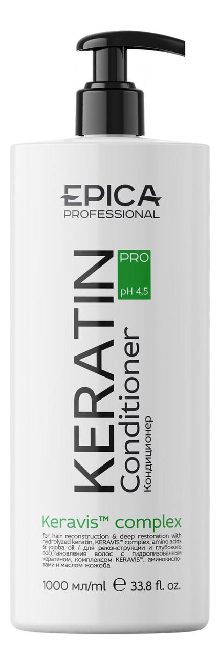 Купить Кондиционер для реконструкции и глубокого восстановления волос Keratin Pro Conditioner: Кондиционер 1000мл, Epica Professional
