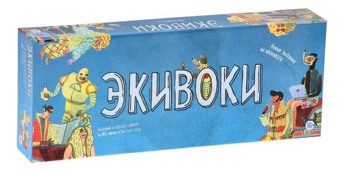 Hobby World Настольная игра Экивоки 21218