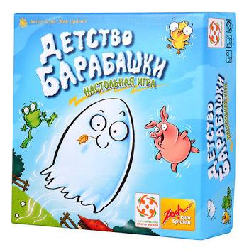 Купить Стиль жизни Настольная игра Детство Барабашки БП-00002036, Настольные игры