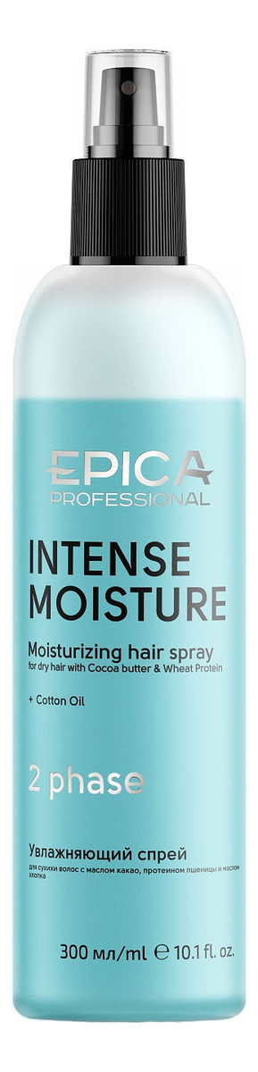 Фото - Двухфазный увлажняющий спрей для сухих волос Intense Moisture 2 Phase Moisturizing Hair Spray 300мл bouticle спрей кондиционер leave in spray conditioner 2 phase двухфазный увлажняющий для волос 500 мл