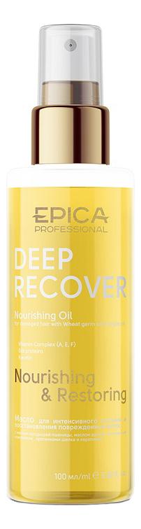 Масло для поврежденных волос Deep Recover Nourishing Oil 100мл lumene sisu recover and protect facial oil