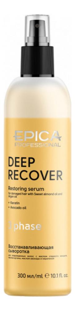 Трехфазная восстанавливающая сыворотка для поврежденных волос Deep Recover 3 Phase Restoring Serum 300мл indola professional kera bond serum защитная сыворотка для волос 500 мл