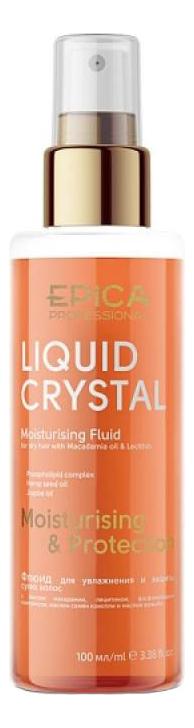 Флюид для увлажнения и защиты сухих волос Liquid Crystal Moisturising Fluid 100мл