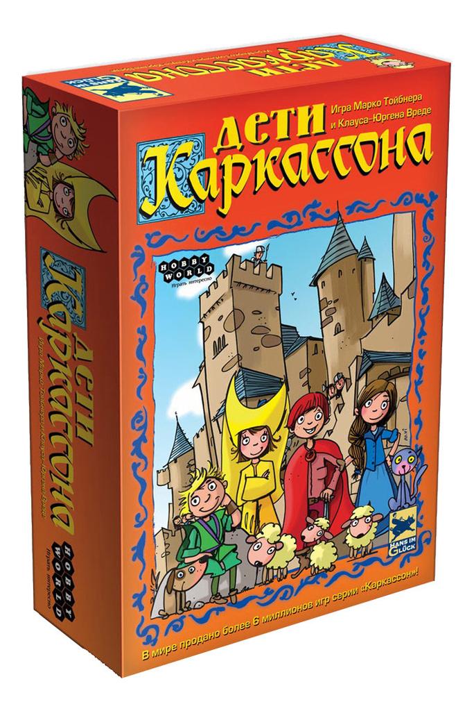 цена на Hobby World Настольная игра Дети Каркассона 1096 (2-е издание)