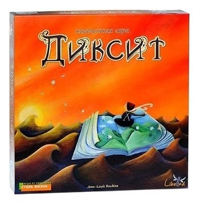 Asmodee Настольная игра Диксит УТ000001393