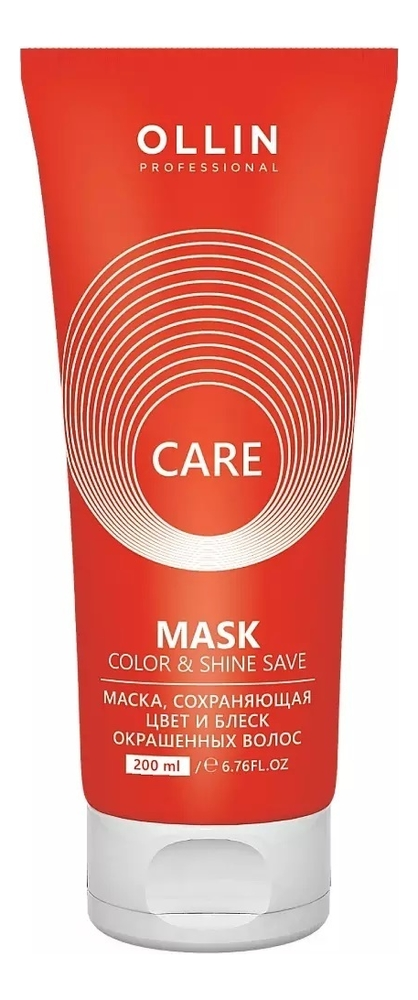 Фото - Маска для блеска волос Care Color & Shine Save Mask: Маска 200мл system professional color save mask