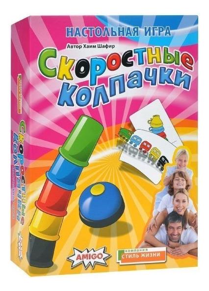 Стиль жизни Настольная игра Скоростные колпачки БП000008076