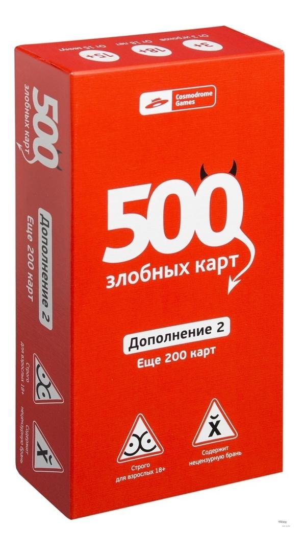 Origami Настольная игра 500 Злобных карт Дополнение 2 Еще 200 52017