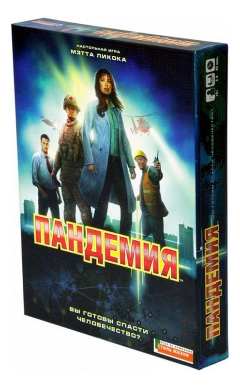 Стиль жизни Настольная игра Пандемия УТ000001520 (новая версия)
