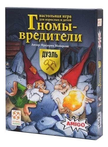 Купить Стиль жизни Настольная игра Гномы-вредители Дуэль БП-00001323, Настольные игры