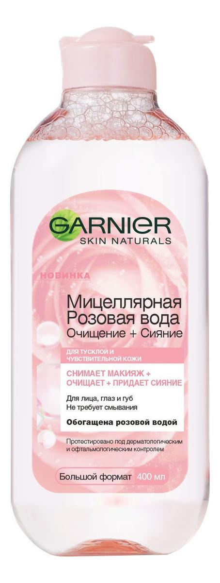 Купить Мицеллярная Розовая вода для снятия макияжа 400мл, GARNIER