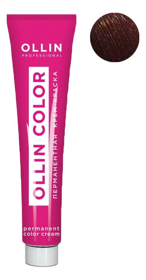 Перманентная крем-краска для волос с экстрактом подсолнечника и шелка Ollin Color 100мл: 6/4 Темно-русый медный ollin color перманентная крем краска для волос 7 4 русый медный 60 мл