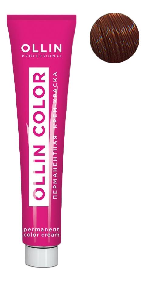 Перманентная крем-краска для волос с экстрактом подсолнечника и шелка Ollin Color 100мл: 7/4 Русый медный ollin color перманентная крем краска для волос 7 4 русый медный 60 мл
