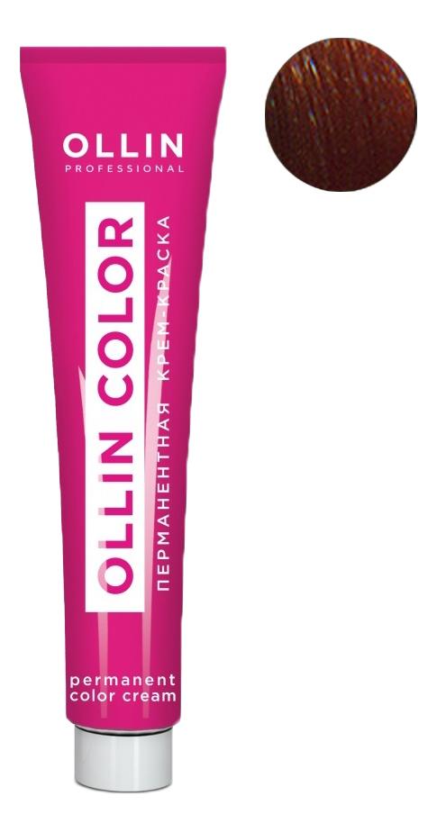 Перманентная крем-краска для волос с экстрактом подсолнечника и шелка Ollin Color 100мл: 8/4 Светло-русый медный ollin color перманентная крем краска для волос 7 4 русый медный 60 мл