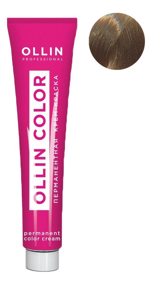 цена Перманентная крем-краска для волос с экстрактом подсолнечника и шелка Ollin Color 100мл: 11/31 Специальный блондин золотисто-пепельный онлайн в 2017 году