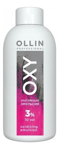 Фото - Окисляющая эмульсия для краски Oxy Oxidizing Emulsion 150мл: Эмульсия 3% 10vol кремообразная окисляющая эмульсия с маслом кокоса и пантенолом oxy active 150мл эмульсия 3%
