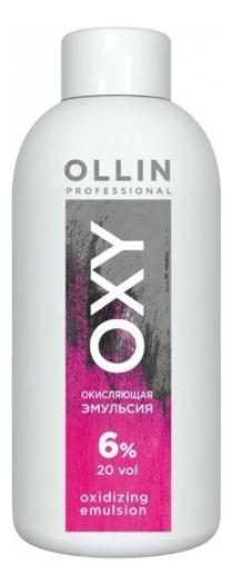 Фото - Окисляющая эмульсия для краски Oxy Oxidizing Emulsion 150мл: Эмульсия 6% 20vol кремообразная окисляющая эмульсия с маслом кокоса и пантенолом oxy active 150мл эмульсия 3%