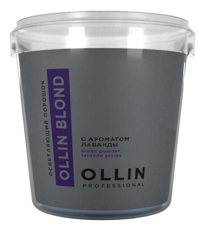 Осветляющий порошок с ароматом лаванды Blond Powder Aroma Lavande: Порошок 500г недорого