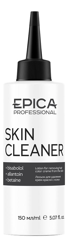 Лосьон для удаления краски с кожи головы Skin Cleaner 150мл недорого