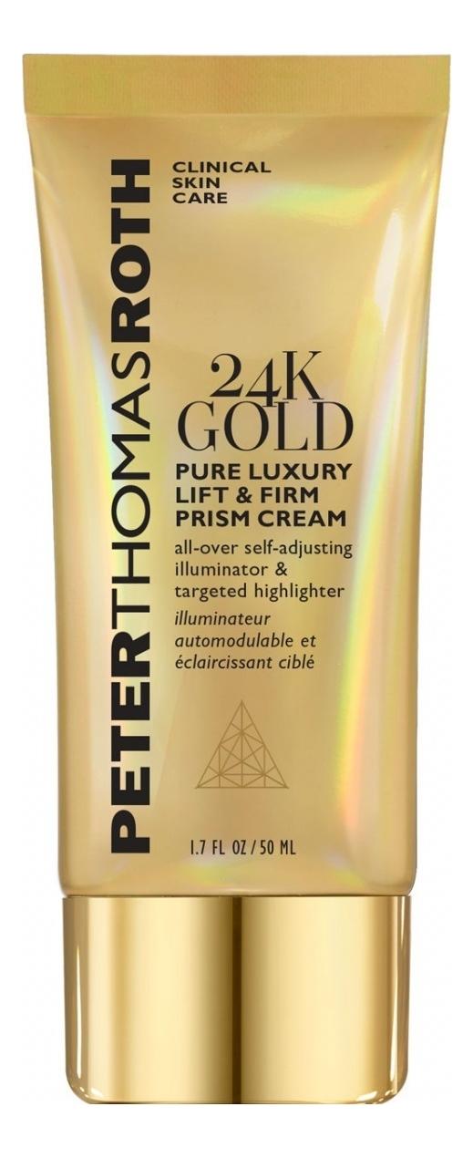 Крем-хайлайтер для лица 24K Gold Pure Luxury Lift & Firm Prism Cream 50мл