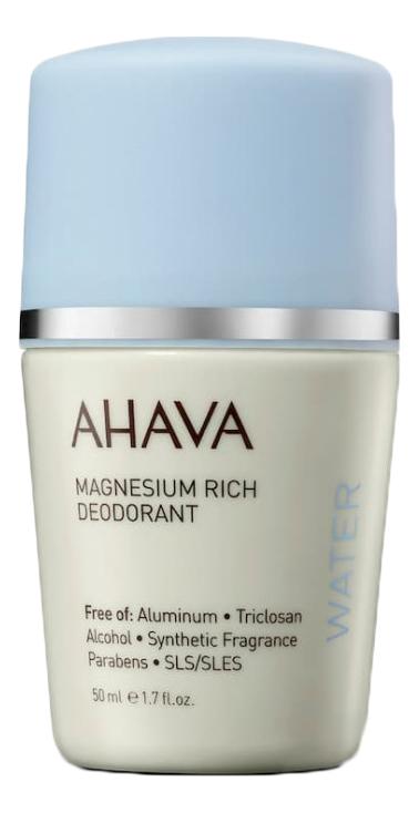Шариковый дезодорант с магнием Deadsea Water Magnesium Rich Deodorant 50мл