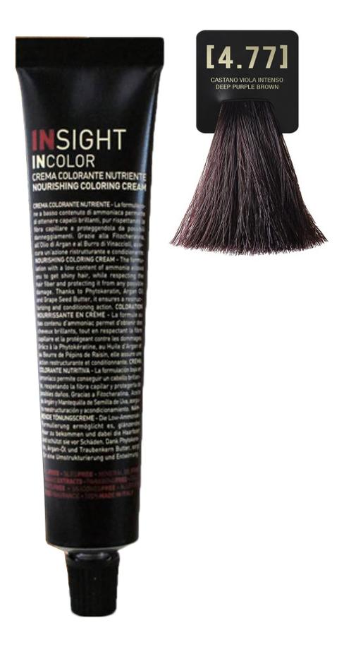 Купить Крем-краска для волос с фитокератином Incolor Crema Colorante 100мл: 4.77 Фиолетовый интенсивный коричневый, INSIGHT