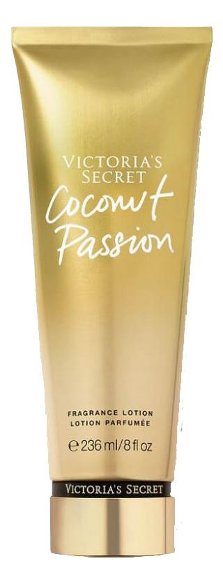Парфюмерный лосьон для тела Coconut Passion Fragrance Lotion: Лосьон 236мл недорого