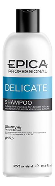 Купить Бессульфатный шампунь для деликатного очищения с гиалуроновой кислотой Delicate Shampoo: Шампунь 300мл, Epica Professional