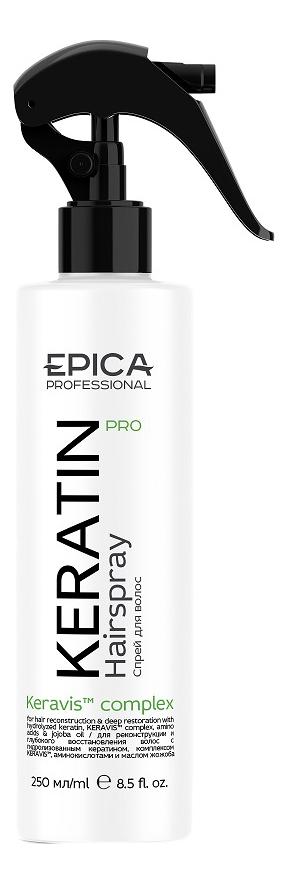 Купить Спрей для реконструкции и глубокого восстановления волос с кератином Keratin Pro Hair Spray 250мл, Epica Professional